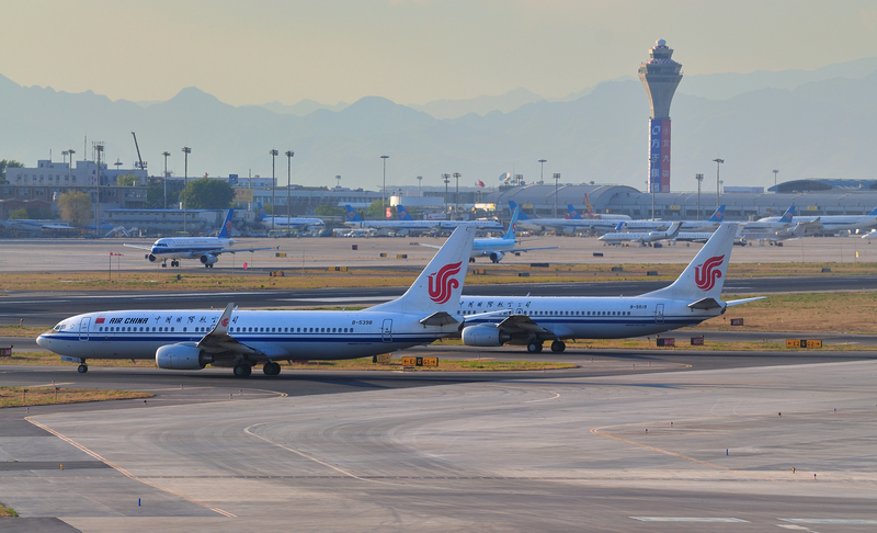 Beijing Airport is a hub for Air China, among others.