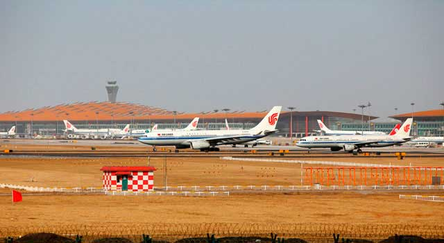 Beijing Airport (IATA: PEK) is the second largest airport in the world.